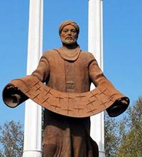 abdul-abbas-ahmad-ibn-muhammad-ibn-kasir-fergani