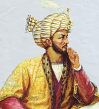 Захириддин Мухаммад Бабур | Сайт Международная научная конференция